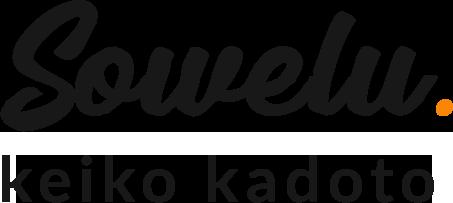 Sowelu.keiko.kadoto|アートに生き、着る。人生 Sowelu.keiko.kadotoで取り扱う唯一無二の洋服は、デザイナー角戸圭子が1点1点パズルを組むように愛情を持って創っており、その作品は前も後ろも右も左もなく全方向でアシメトリーであるため、アートを着るように楽しい気持ちで、世界でただ一人オンリーワンな自分を生活の中でも自覚する、そんなお手伝いをしてくれます。
